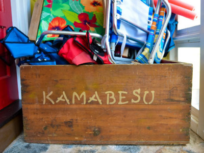 Kamabesu Villa | Rentals St John USVI